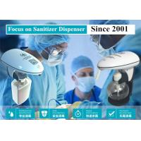 Best Wall Hanging Surgical Hand Antisepsis Dispenser 12000 Cycles Battery Working wholesale
