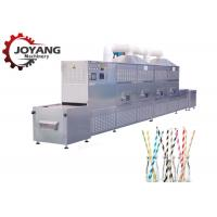 Quality Paper Straw Industrial Microwave Machine / Paper Product Continuous Dryer Machine for sale