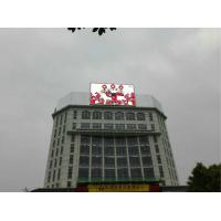 Buy cheap P10 Large Outdoor Led Display Screens High Refresh Rate IP68 On Roof Building from wholesalers