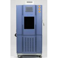 Buy 150-1000L Capacity Temperature Humidity Test Chamber In Industry at wholesale prices