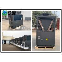 Quality High Efficiency Commercial Air Source Heat Pump With Single Heating Function for sale