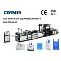 Quality Ultrasonic Sealing PP Woven Fabric Bag for sale