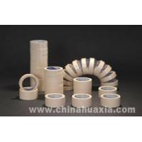 Quality Masking Tape(Crepe Paper Tape) for sale