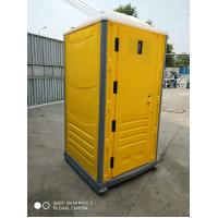 Buy cheap plastic toilet movable toilet 115*115*230CM Yellow portable outdoor toilet for street for project for park for garden from wholesalers