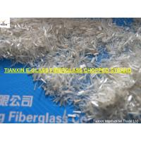 China E-Glass Fiberglass Chopped Strand for Brake Pad on sale