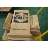 Quality Outdoor Leaf And Lawn Garden Refuse Bags , Trash Paper Bags Customized for sale