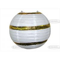 Quality Hot Stamp Printed Round Paper Lanterns , Circle Paper Lanterns For Decoration for sale