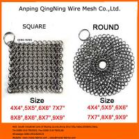 Buy cheap Chain Mail Cast Iron Scrubber-bright, easy for clearing, never damage hands from wholesalers