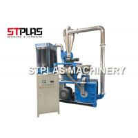 China PE Disc Plastic Auxiliary Machine Grinding Pulverizer Machine With 80 Mesh for sale