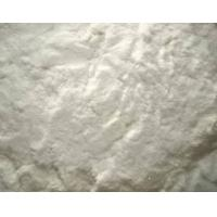 Buy cheap 8-Hydroxyquinoline [148-24-3] from wholesalers