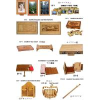 China bamboo handicraft bamboo handicraft bamboo handicraft on sale