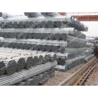 Quality Galvanized Pipe for sale