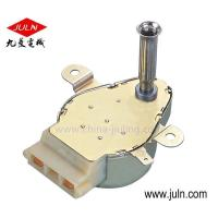 Buy cheap swing motor from wholesalers