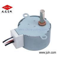 Buy cheap Dual controllable Synchronous Motor from wholesalers