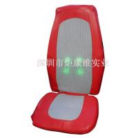 Quality Massage Cushion Infrared Swing Kneading Massage Cushion JKW-832G Index>>Products>>Massage Cushion>>Infrared Swing Kneading Massage Cushion JKW-832G for sale