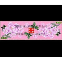 China 100% pure natural silk scarf pink peony on sale