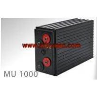 Quality CSB Battery MU1000S for sale