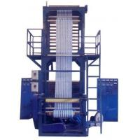 PE two colors colors film blowing machine