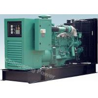 Generator set Cummims genset