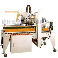China Automatic folding cover tacking sealer/carton sealer/glue strap sealer/adhesive paper sealer on sale