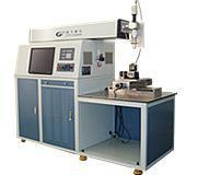 Best :Mould Laser Welding Machine wholesale