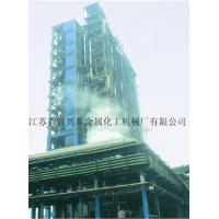 China High Temperature Ceramic Membrane Gas-solid Separation System on sale
