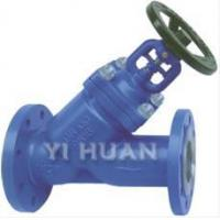 Quality Y-type bellow seal stop valve acc. to DIN for sale