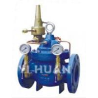 Quality 800X differential by-pass balancing valve for sale