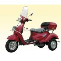 Quality Tricycles (QH O50QZ-6A) for sale