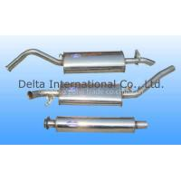 China auto parts, exhaust system, auto exhause system, car exhaust system on sale