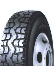Buy RADIAL TRUCK&BUS TYRE YS07 at wholesale prices
