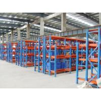 Buy cheap Product Mame: Drawer racking(CT) from wholesalers