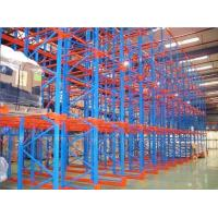 Buy cheap Product Mame: Drive-in racking from wholesalers