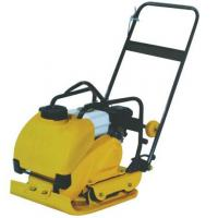 Quality Construction Machinery Plate Compactor C80 for sale
