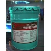 Fire Retardant Coating for Steel Structure