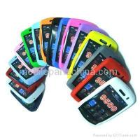 Buy cheap silicone case for blackberry storm 9500 silicone case from wholesalers