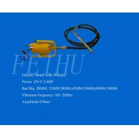Quality Concrete Vibrator Electric Motor with Vibrator for sale