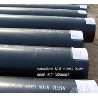 Quality Hot finish seamless steel pipe for sale