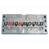 Quality Plastic Injection Mould>> Home Appliances Molds for sale