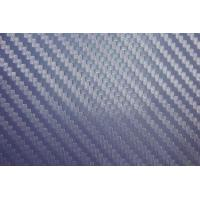 Quality 3D Carbon Fiber Stickers 3DCF-4 for sale