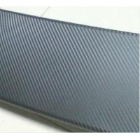 Quality 3D Carbon Fiber Stickers 3DCF-2 for sale
