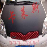 Best 3D Carbon Fiber Stickers Carbon Fiber Sticker wholesale