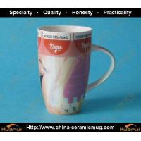 Quality HRCCS01068 ceramic gift mugs,new bone china mug for sale