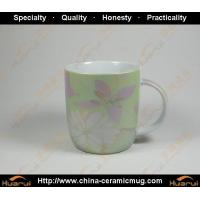 Quality HRCGM045 ceramic gift mug for sale