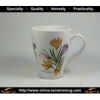 Quality HRCGM041 ceramic gift mug for sale