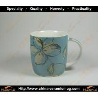 Quality HRCGM044 ceramic gift mug for sale