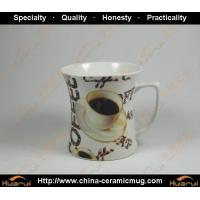 Quality HRCGM039 ceramic gift mug for sale
