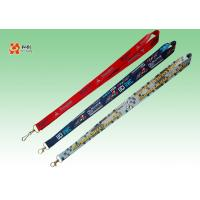 Buy cheap heat transfer lanyards from wholesalers