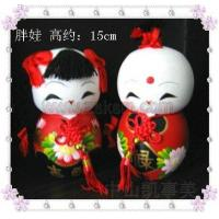 Quality Chinese Lucky dolls 9301692816 for sale