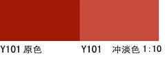 Buy Iron oxide red at wholesale prices